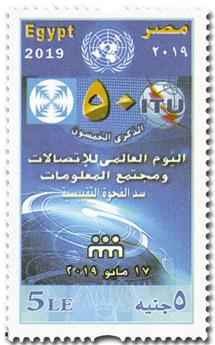 n° 2258 - Timbre EGYPTE Poste