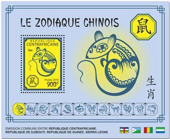 n° 1307/1318 - Timbre CENTRAFRICAINE Blocs et feuillets