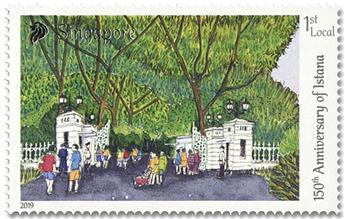 n° 2356/2359 - Timbre SINGAPOUR Poste