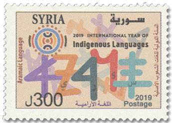 n° 1641 - Timbre SYRIE Poste