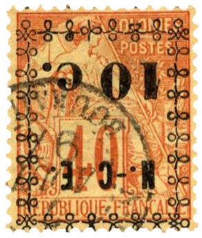 n°13a obl.  - Timbre NOUVELLE CALEDONIE Poste