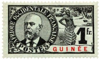 n°45* - Timbre GUINEE Poste
