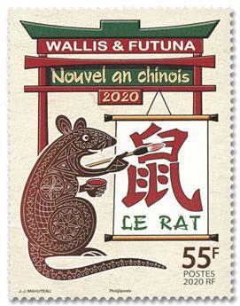 n° 924 - Timbre WALLIS & FUTUNA Poste