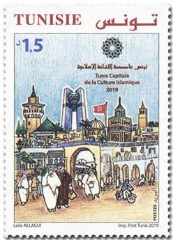 n° 1883 - Timbre TUNISIE Poste