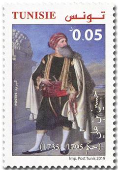 n° 1889/1892 - Timbre TUNISIE Poste