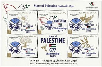 n° 371/375 - Timbre PALESTINE Poste