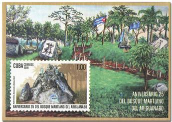n° 356 - Timbre CUBA Blocs et feuillets