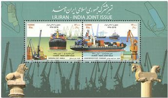 n° 61 - Timbre IRAN Blocs et feuillets