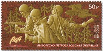 n° 8068 - Timbre RUSSIE Poste