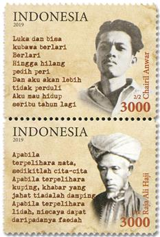 n° 2989/2990 - Timbre INDONESIE Poste