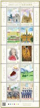 n° 9596/9605 - Timbre JAPON Poste