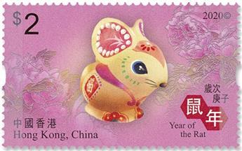 n°2125/2128 - Timbre HONG KONG Poste