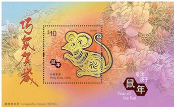 n°345 - Timbre HONG KONG Blocs et feuillets