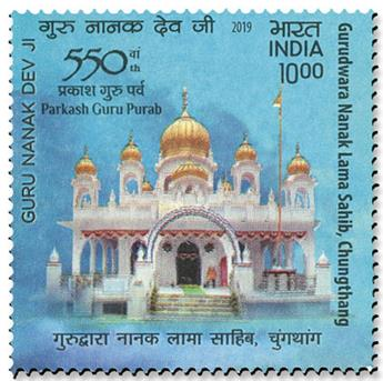 n°3286/3290 - Timbre INDE Poste