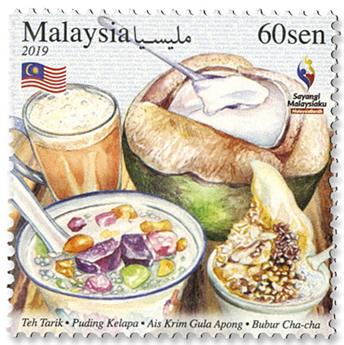 n°2037/2039 - Timbre MALAYSIA Poste