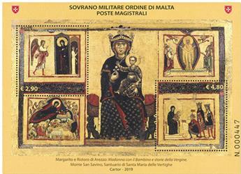 n°F1530 - Timbre ORDRE de MALTE Poste