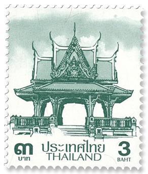 n°3533 - Timbre THAILANDE Poste