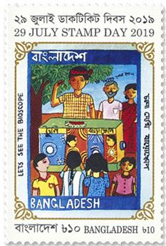 n°1189 - Timbre BANGLADESH Poste