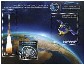 n°1203/1205 - Timbre EMIRATS ARABES UNIS Poste