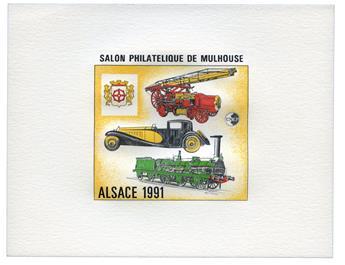 n° 13b - Timbre France CNEP (Epreuve de luxe)