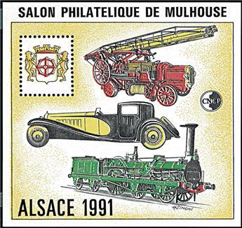 n° 13a - Timbre France CNEP (Non dentelé)