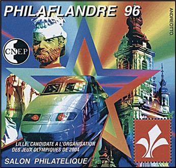 n° 22b - Timbre France CNEP (Epreuve de luxe)