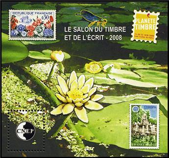 n° 51a - Timbre France CNEP (Non dentelé)