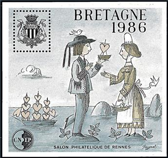 n° 7a - Timbre France CNEP (Non dentelé)