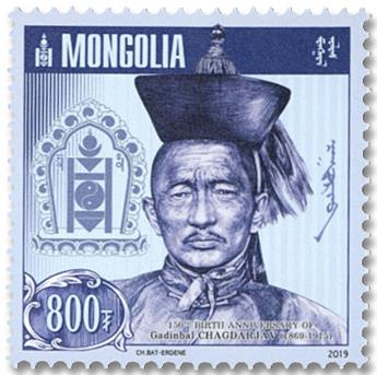 n° 3132 - Timbre MONGOLIE Poste