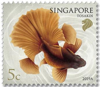 n° 2362/2370 - Timbre SINGAPOUR Poste