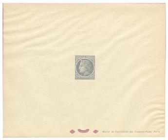 n°677 - Timbre FRANCE Poste