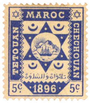 n°139* - Timbre MAROC POSTES LOCALES Poste