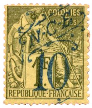 n°40* - Timbre NOUVELLE CALEDONIE Poste