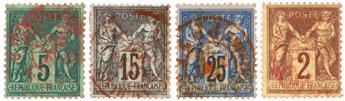 n°75, 77, 78, 85 obl. TB - Timbre FRANCE Poste