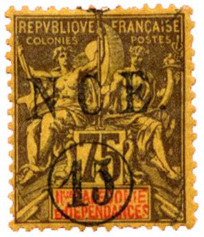 n°57* - Timbre NOUVELLE CALEDONIE Poste