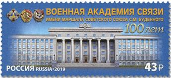 n° 8110 - Timbre RUSSIE Poste