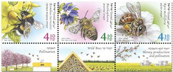 n° 2628/2630 - Timbre ISRAEL Poste