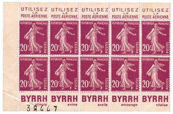 n°190d** - Timbre FRANCE Poste