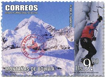 n° 1626 - Timbre BOLIVIE Poste