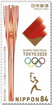 n° 9798/9799 - Timbre JAPON Poste