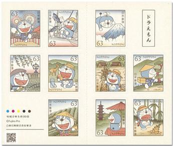 n° 9883/9892 - Timbre JAPON Poste