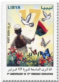 n° 2717 - Timbre LIBYE Poste