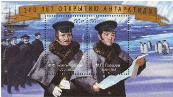 n° 474 - Timbre RUSSIE Blocs et feuillets