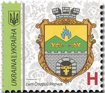 n° 1481/1482 - Timbre UKRAINE Poste