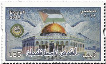 n° 2275 - Timbre EGYPTE Poste