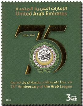 n° 1239 - Timbre EMIRATS ARABES UNIS Poste