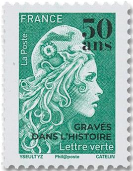 n° 5439 - Timbre France Poste