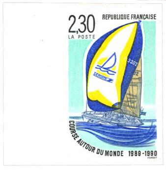 n°3648a** ND - Timbre FRANCE Poste