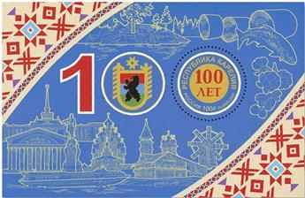 n° 482 - Timbre RUSSIE Blocs et feuillets