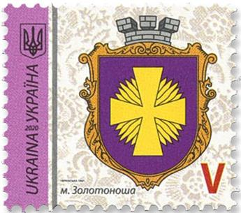 n° 1514/1515 - Timbre UKRAINE Poste